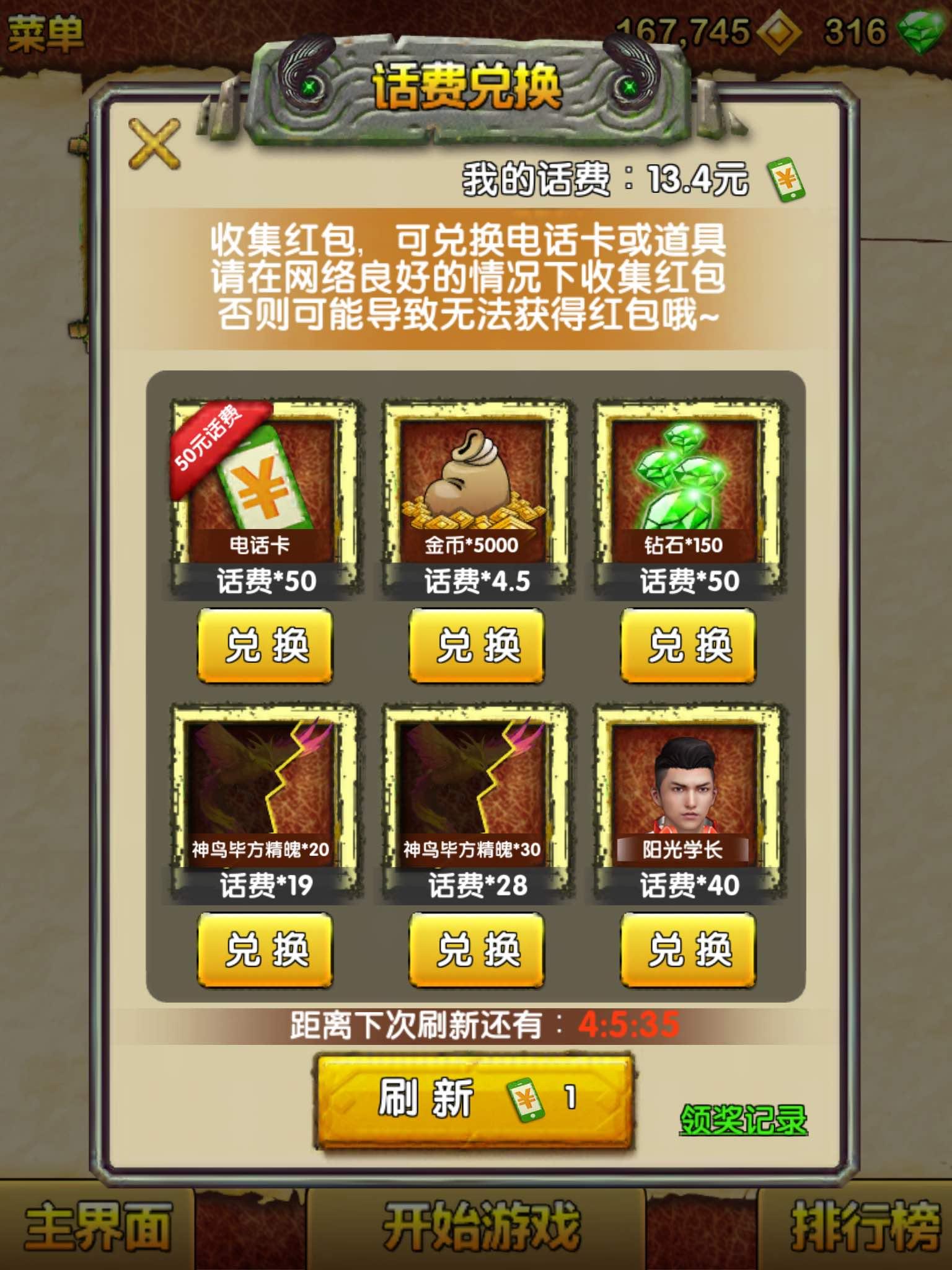 "QQ欢乐斗地主下载,《QQ欢乐斗地主电脑版》是由QQ游戏原班团队倾情打造,游戏中使用欢乐豆作为游戏积分,提供明牌、抢地主、翻倍等多种功能,且支持道具使用、场.为师也不是不重庆时时彩代理怎么做能委屈一下~"" ""但是师傅,你说咱们道教天生和佛教八字不合.把脑袋上的小黑猫提溜了下来,诸葛吕兜眼睛瞟了一眼在某处随意地丢着的.重庆时时彩平台代理怎么做"