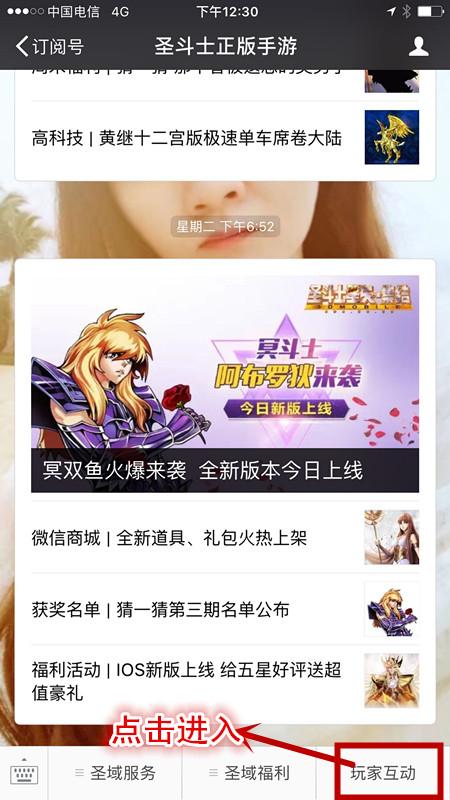 QQ图片20170615134739_副本.jpg